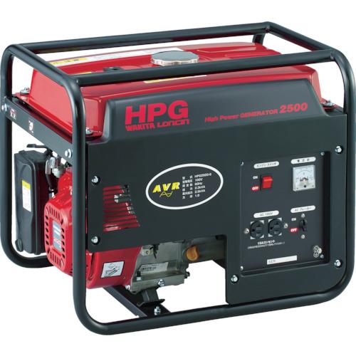 発電機 小型発電機【送料無料、最安値に挑戦】ワキタ オープン型発電機(交流専用)HPG-2500 50Hz