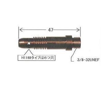 ダイヘン TIG溶接用コレットボディ H1168H10 1.0mm 高耐久性 5個入り