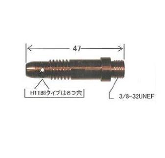 ダイヘン TIG溶接用コレットボディ H1168H24(2.4mm) 5個入り