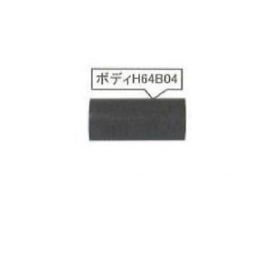 ダイヘン TIG溶接用トーチボディ H64B04