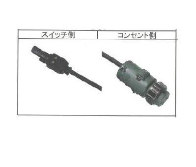 ダイヘン TIG溶接用トーチスイッチ K1108A00 4M レバー式