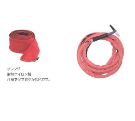 ウエルドテック TIG溶接用ケーブルカバー(マジックテープ式) TCO-3-7.8V 幅75mm*8M