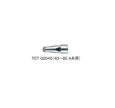 パナソニック(Panasonic) エアプラズマ切断用ロング電極 40A~80A共用 TET02040 10個入り