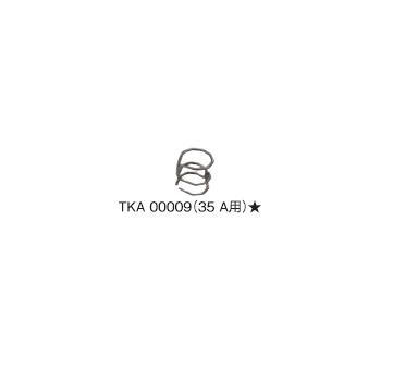 パナソニック(Panasonic)エアプラズマ切断用フィンガーガード TKA00009 5個入り