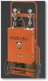 カミマル 小型ガス溶接セット KSランラン(酸素2000L カミマル、アセチレン2kg)ガス充填タイプ, barce:c04ce3ab --- sunward.msk.ru