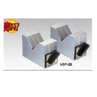 バーテックス マグネットVブロック(2個1組) VCP-30