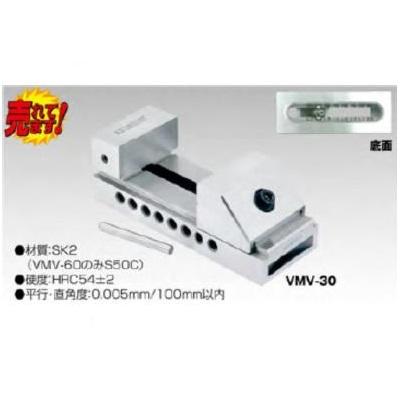 バーテックス 精密バイス(浮き上がり防止構造タイプ) VMV-35