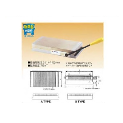 バーテックス 永磁チャック(細目) VRTW-1018S