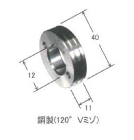 ダイヘン アルミワイヤ用送給ロール(1.6mm-2.4mm) K5463R05