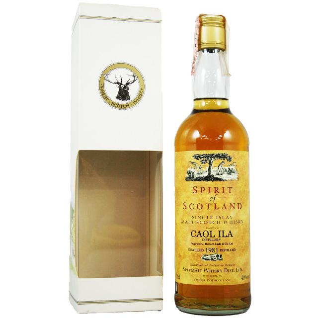 【オールドボトル】カリラ 1981 スピリットオブスコットランド 40% 700ml