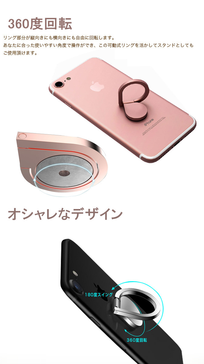 All prevention of smartphone ring fashion smartphone ring cute drop of  water type glitter fall thin iPhone android ipad model-adaptive smartphone