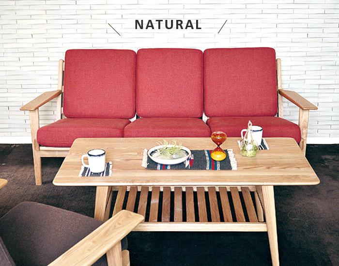 棚付きタモ(アッシュ)無垢材オイル塗装・センターテーブル/完成品