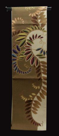 正絹京袋帯 NO4たばこ色とクリーム地に葉っぱくるり柄仕立て上がり正絹京袋帯送料無料【smtb-TD】【yokohama】