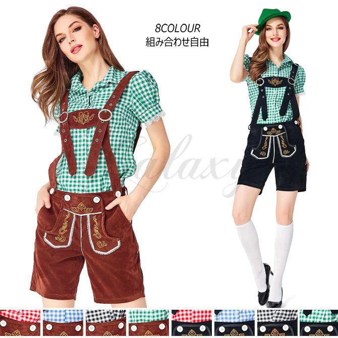 ビールガール ドイツ チロリアン 組み合わせ自由 8色 S-L セクシー 民族衣装 ハロウィン コスプレ衣装(ps3747)
