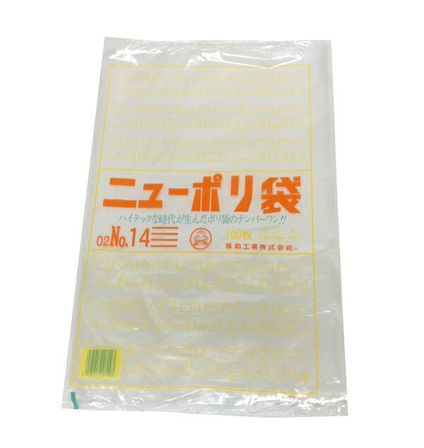 ニューポリ袋 02 No.14 280×410mm(ケース4000枚)福助工業LDポリ袋 ローデン袋 袋 ビニール袋 ポリ袋 ポリエチレン袋 透明袋 キッチン袋