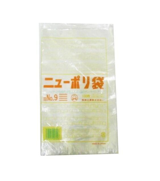 ニューポリ袋 02 NO.9 (ケース10000枚) 福助工業 LDポリ袋 ローデン袋 袋 ビニール袋 ポリ袋 ポリエチレン袋 透明袋 キッチン袋