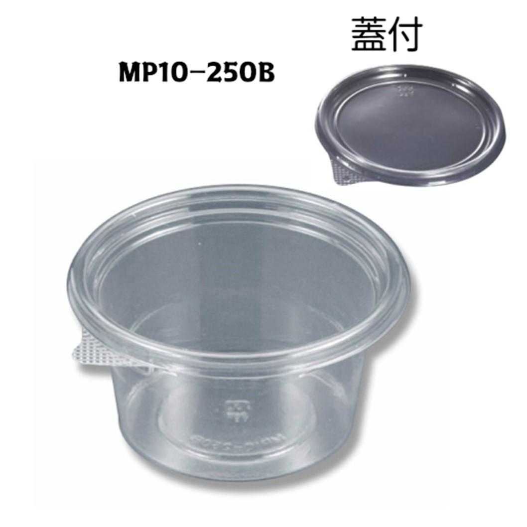 透明の蓋付き丸カップ お惣菜 丸カップ ゼリーカップ 使い捨て バイオカップ 人気ブランド多数対象 MP10-250B 蓋付 使い捨て容器 50枚 安売り デザート容器 105パイ×55mm 食品容器 リスパック 透明容器