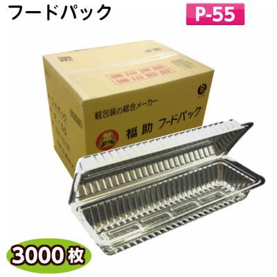 17426 巻寿司1平 【中央化学】 3200入 【ケース販売】