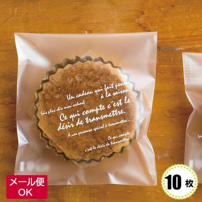 メール便OK お菓子袋 クッキーなどに OPPバック BKFテープ付 BKF-T03 10枚 プレゼント マドレーヌ バレンタイン ショッピング かわいい袋 ラッピング 袋 クッキー袋 菓子用品 透明 ランキング総合1位 OPP袋