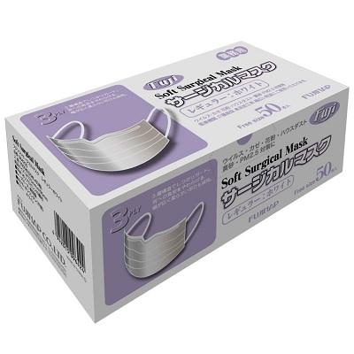 サージカルマスク (Soft Surgical Mask) [FUJI] 3層 3PLY レギュラー:ホワイト 50枚×60箱