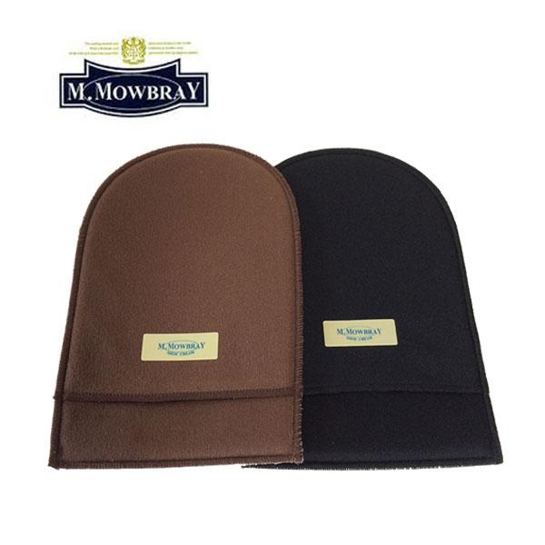 往復送料無料 お買い上げ¥3980以上で 送料無料 靴のお手入れに最適 グローブ型クロス 人気の定番 M.MOWBRAY 靴磨きの仕上げ グローブクロス ツヤ出しに最適M.モゥブレィ 靴ケア用品