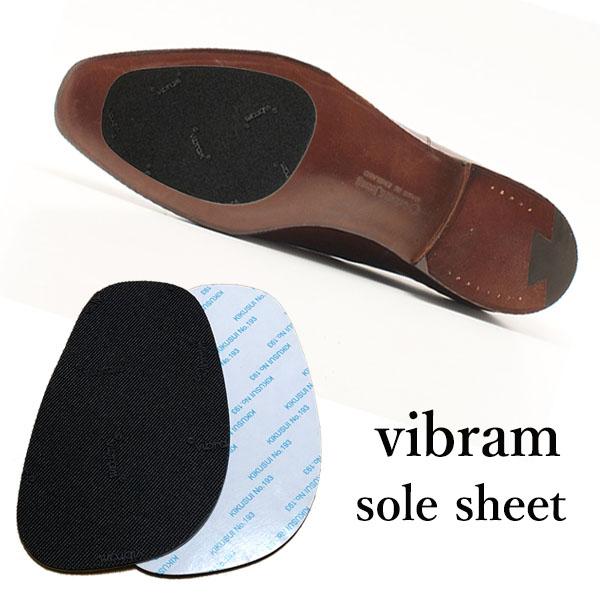 【メール便にて送料無料】vibram 滑り止め対策 靴長持ち ビブラムソール ビブラムソール vibram sole seet靴底の保護 補強 靴用滑り止め対策 取付簡単靴底 滑り止め