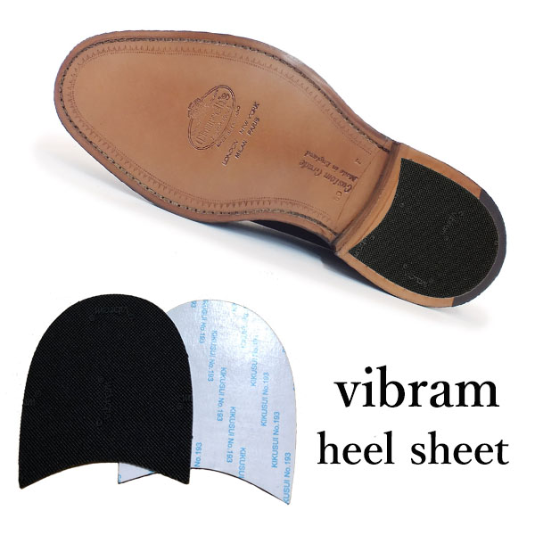 【メール便にて送料無料】vibram 滑り止め対策 靴長持ち ビブラムソール ビブラムソール vibram heel seetカカトの保護 補強滑り止め対策 取付簡単靴底 滑り止め