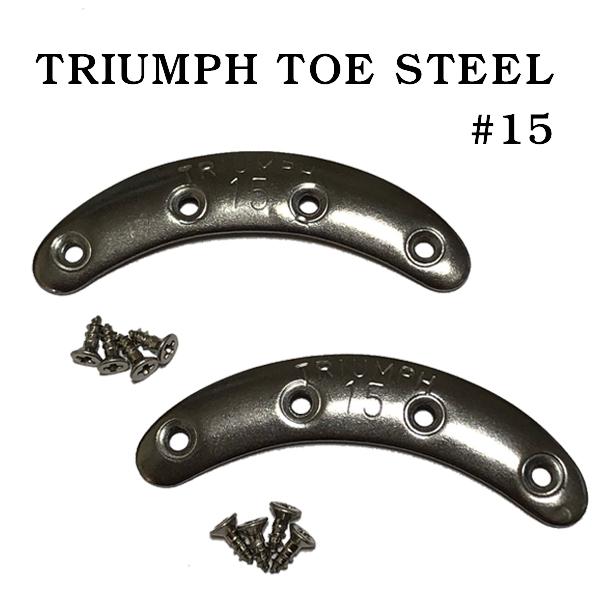 メール便にて送料無料 ディスカウント トライアンフ 配送員設置送料無料 TRIUMPH 靴ながもち つま先補強に最適 スーパーセール 靴のつま先補強に最適 ガードプレート #15 ビンテージスチール