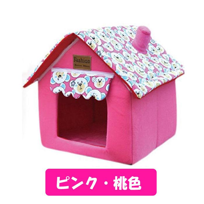 【Y's factory】犬 猫 ペットハウス 2XLサイズ DOG CAT 小型 室内 犬 ドッグハウス キャットハウス  おうち 家 大きいサイズ わんちゃん ねこちゃん 4色カラー ペットベット