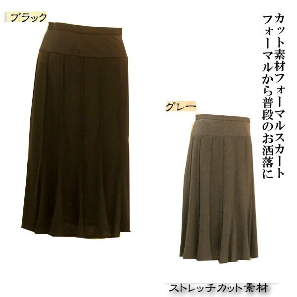 ミセスのスカートフォーマルから普段のおしゃれに タック入りフレアスカート 柔らかいカット素材