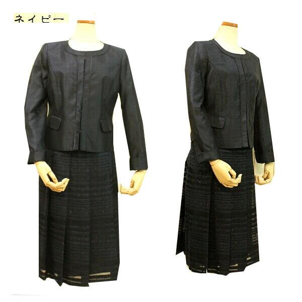 ミセスフォーマルスーツ  光沢のあるシャンタンシャネルスーツ スカートはシフォンボーダー柄 七五三、食事会に セレモニースーツ