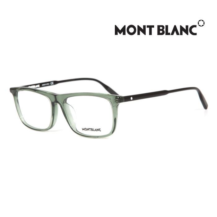 メガネ 期間限定特価品 モンブラン 憧れの魅力 MONTBLANC メンズ レディース 税込 上品 MB0012OA 大人可愛い 伊達眼鏡 007 オシャレ 並行輸入品