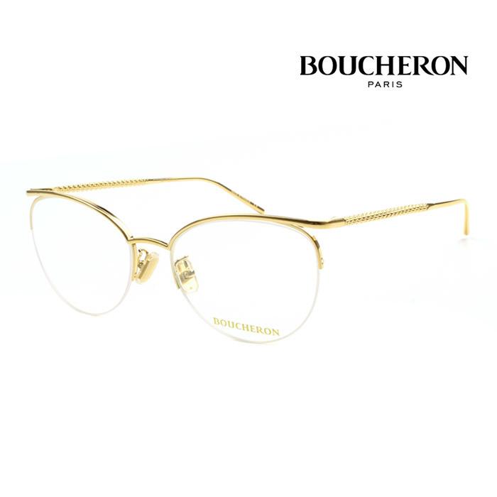 メガネ ブシュロン 幅広い年齢層や 男女構わず憧れの魅力をお伝え致します BOUCHERON メンズ レディース 大人可愛い BC0059O 伊達眼鏡 オシャレ 001 並行輸入品 上品 新着セール 2020A W新作送料無料