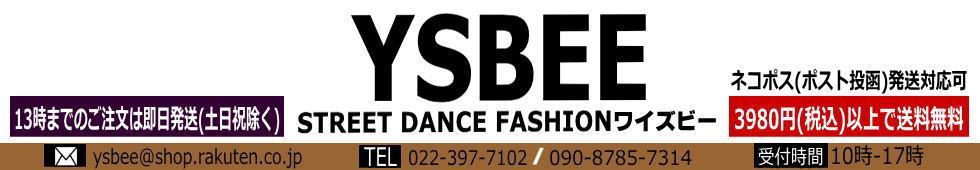 ストリートダンスショップYSBEE:スウェットパンツ・ダンススニーカー・ブーツ・ダンス衣装専門ショップ