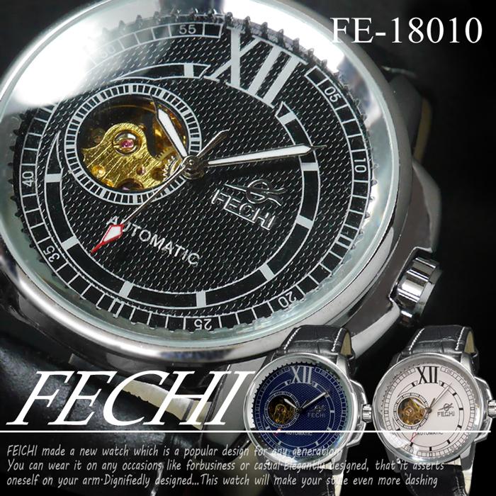 (ケース付き♪送料無料) -FECHI- 自動巻 腕時計 スケルトンタイプ 革バンド ウォッチ 男性用 FE-18010