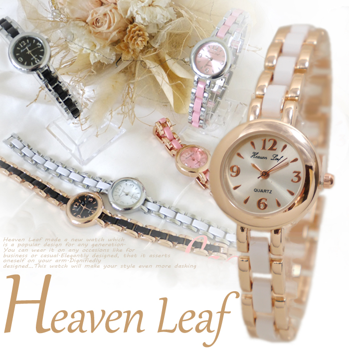 送料無料 ケース付¥1890 新品未使用 公式ショップ Heaven Leef レディース エレガント 腕時計HL-1011 ブレスウォッチ