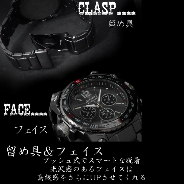 ☆ club face mens metal watches ☆ CF-1060