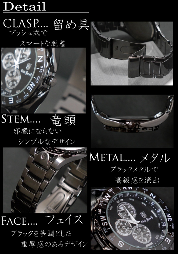 Black metal band men's watch--clubface--mens watch CF-4710
