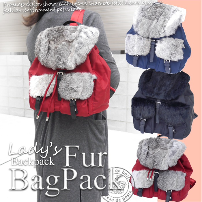 BAG レディースバッグ 3890円→3000円 もこもこファー リュック バックパック AL-067