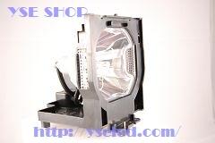 【あす楽対応/送料無料】 映機工業 POA-LMP42 汎用 交換 プロジェクターランプ 【120日保証】対応機種 EIKI プロジェクター LC-UXT1D / LC-XT2D
