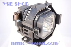 EMP-830 EPSON 交換 ランプ / エプソン ELPLP31 汎用 プロジェクターランプ 【送料無料】120日保証