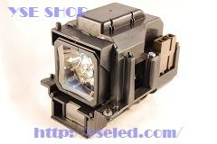 【あす楽対応/送料無料】 NEC VT75LP 汎用 交換 プロジェクターランプ 【120日保証】対応機種 NEC プロジェクター VT470J / 670J / 676J / LT280J / 380J