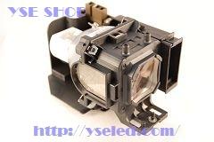 NEC プロジェクター VT480J 対応 交換 ランプ / VT85LP 汎用 プロジェクターランプ 【送料無料】120日保証