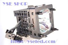 【あす楽対応/送料無料】 ソニー XL-5200 汎用 交換 ランプ 【120日保証】 対応機種 SONY プロジェクションTV KDS-50A2500 / KDS-60A2500