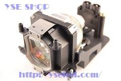 【あす楽対応/送料無料】 ソニー LMP-H130 汎用 交換 プロジェクターランプ 【120日保証】対応機種 Sony プロジェクター VPL-HS50 / VPL-HS60