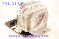 【あす楽対応/送料無料】 ソニー LMP-E190 汎用 交換 プロジェクターランプ 【120日保証】対応機種 Sony プロジェクター VPL-EW5 / VPL-EX50 / VPL-EX5 / VPL-ES5