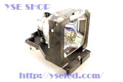 【あす楽対応/送料無料】 サンヨー POA-LMP69 汎用 交換 プロジェクターランプ 【120日保証】対応機種 Sanyo プロジェクター LP-Z2(S)