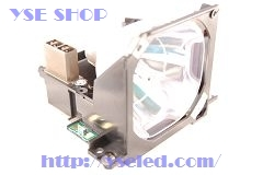 【あす楽対応/送料無料】 エプソン ELPLP08 汎用 交換 プロジェクターランプ 【120日保証】対応機種 Epson プロジェクター EMP-8000 / EMP-9000