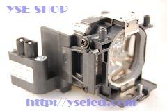 【あす楽対応/送料無料】 ソニー LMP-C161 汎用 交換 プロジェクターランプ 【120日保証】対応機種 Sony プロジェクター VPL-CX76 / VPL-CX75 / VPL-CX70
