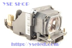 EB-G5200W 交換 ランプ / エプソン ELPLP46 汎用 プロジェクターランプ 【送料無料】120日保証